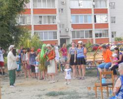 Традиционный «Праздник нашего двора»