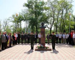 Памяти основателя города В.И. Вознюка