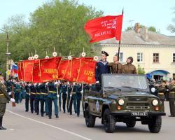 Знамена Победы