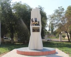 Памятник Дезику и Цыгану