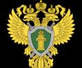 Прокуратура ЗАТО г. Знаменск информирует о выявленных нарушениях закона в сети «Интернет»