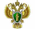 Астраханская транспортная прокуратура